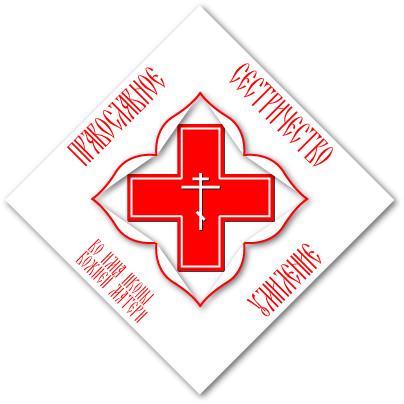 logo_sestri_B